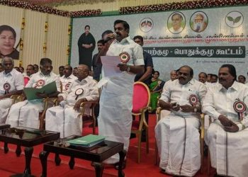 The AIADMK at its General Council meeting Sunday resolved that the central government release Rs 7,825 crore due to the state under various schemes including Goods and Services Tax (GST).