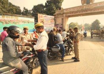 Police frisking people in Ayodhya