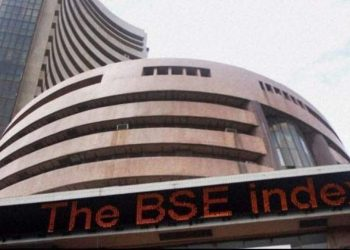 The 30-share BSE index was trading 71.95 points or 0.17 per cent lower at 41,314.45. Similarly, the broader NSE was trading 17.85 points, or 0.15 per cent, down at 12,162.50.