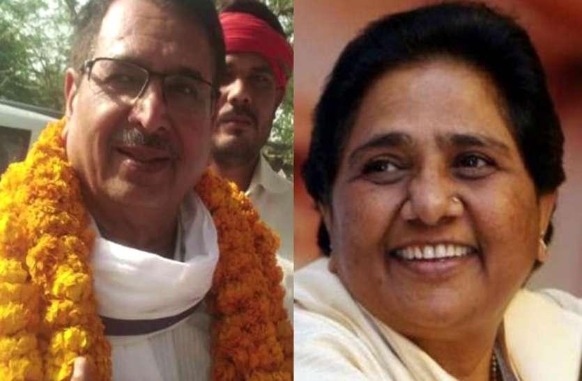 Shyam Singh Yadav and BSP president Mayawati