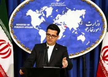 Iran's government spokesman Abbas Mousavi