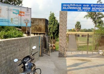 Aluminum High School collects Rs 4 lakh Under 'Mo School' campaign, tops in Banarpal block