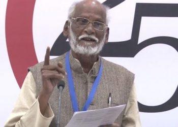 Former Rajya Sabha MP AV Swamy passes away at 91