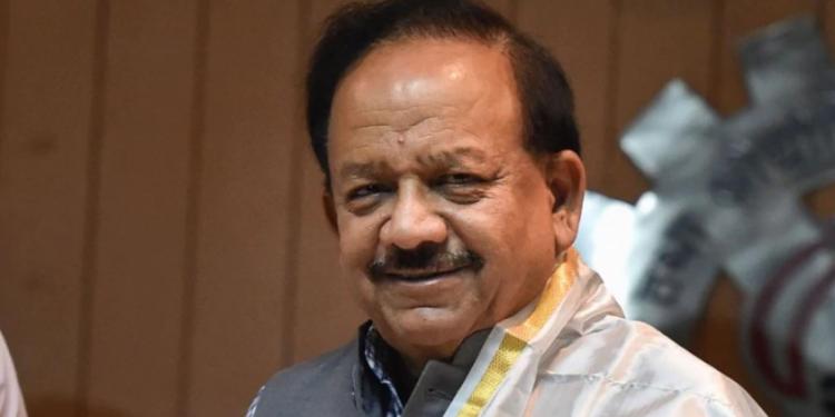 Union Health and Family Welfare Minister Harsh Vardhan (File photo)