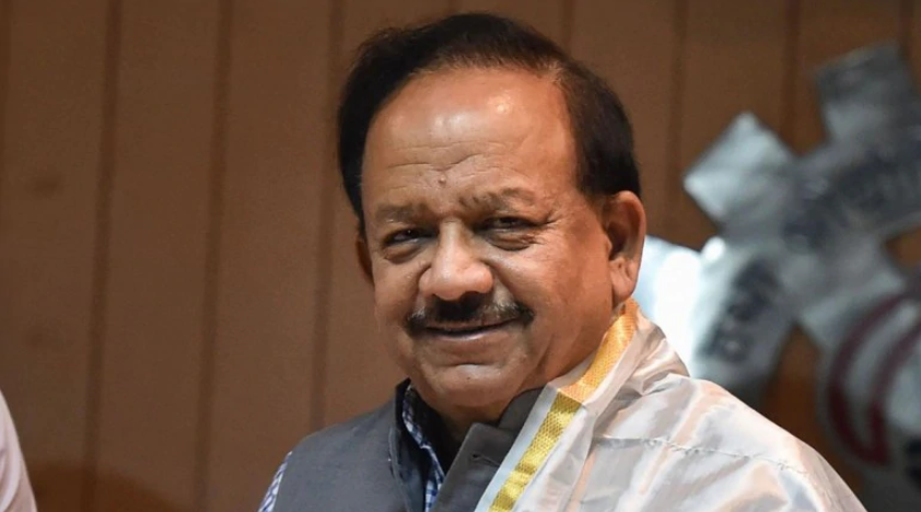 Union Health and Family Welfare Minister Harsh Vardhan (File photo)