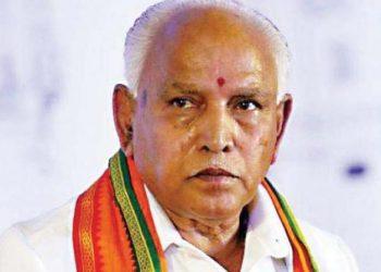 Karnataka HC summons Yediyurappa son