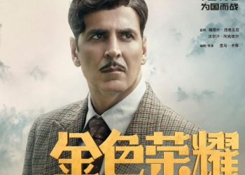 Akshay Kumar's 'Gold' to release in China
