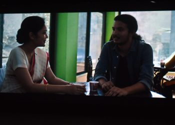 A still from Aamis