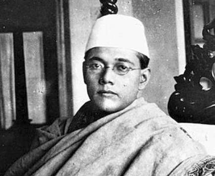 Give me blood and I will give you freedom - Subhas Chandra Bose