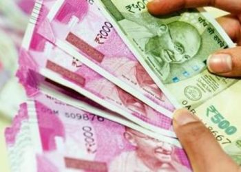 The rupee opened weak at 71.75 at the interbank forex market and then fell further to 71.80, down 26 paise over its last close.
