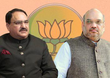 Amit Shah and JP Nadda