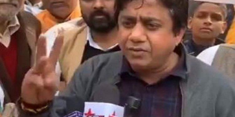 BJP candidate Sunil Yadav
