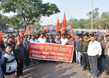 Nationwide strike throws normal life out of gear in Odisha