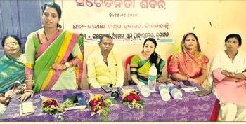 Campaign for women empowerment held