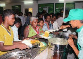 Govt shuts Aahar centres