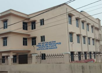 Inaugurated a year ago, Rs 8-crorehostels left unused in DD College
