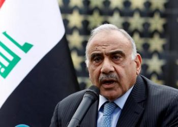 Mohammad Allawi