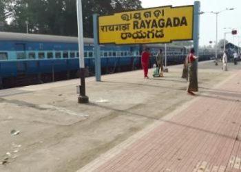 File photo of Rayagada Railway station