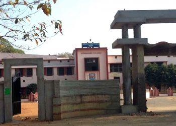 Autonomous tag for premier edu bodies of Sundargarh sought
