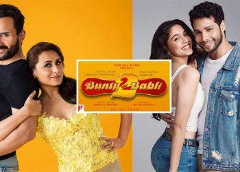 Saif Ali Khan, Rani Mukerji's 'Bunty Aur Babli 2' to release June 26