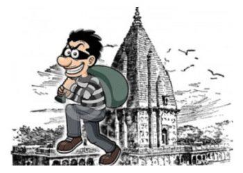 Burglars loot Shiv temple in Ganjam ahead of 'Maha Shivratri'