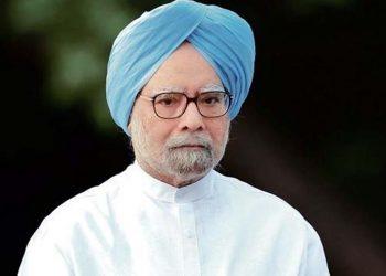 Former PM Manmohan Singh