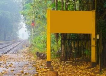 Unique railway station which does not have any name! You will also be surprised to know the reason