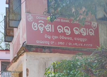 Donation camps cancelled, Jharsuguda blood bank face acute scarcity