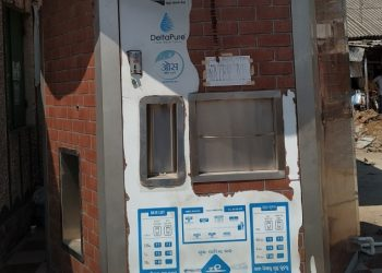 Why Silk City's water ATMs are dry