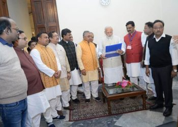 Narendra Modi with West Bengal BJP MPs and other leaders