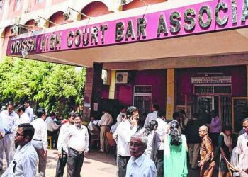 Orissa High Court Bar Association (File photo)