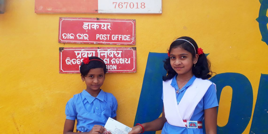 School going sisters from Subarnapur write letter to PM Modi, seek his intervention