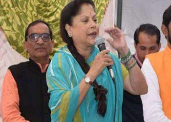 Yashodhara Raje Scindia