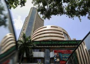 After rallying 625.41 points, the BSE barometer gave up all gains to trade 157.91 points or 0.59 per cent lower at 26,516.12.
