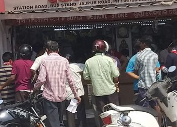 Jajpur Collector warns flouters of lock down for hitting streets