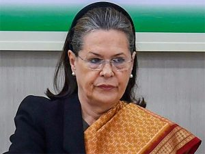 'World's largest democracy at the crossroads, dissent stifled as terrorism': Sonia Gandhi - Orissa Post RSS Feed  IMAGES, GIF, ANIMATED GIF, WALLPAPER, STICKER FOR WHATSAPP & FACEBOOK