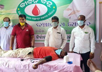 Blood donation camp 'Jeevan Bindu' organised in Keonjhar