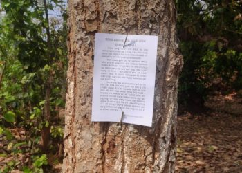 Social outfit urges villagers to maintain social distancing from Maoists