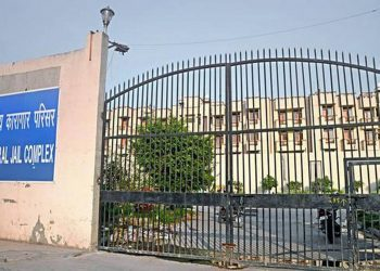 Mandoli Jail