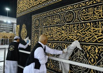 Ramzan at Mecca this time is without mass prayers