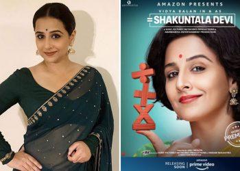 Actress Vidya Balan's 'Shakuntala Devi' to premiere on OTT platform
