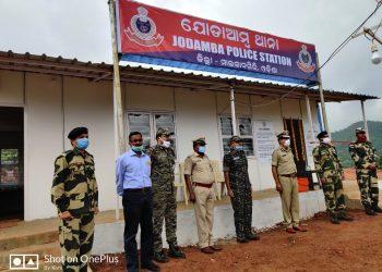 DGP reviews security in Swabhiman AnchalDGP reviews security in Swabhiman Anchal