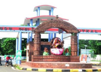 Four Odisha educational institutions in top 100 NIFR list