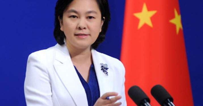China's Foreign Ministry spokesperson Hua Chunying. Pic courtesy: India TV News