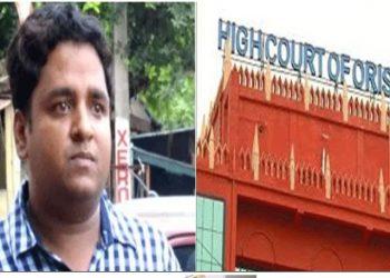 Orissa High Court grants interim bail to Uliburu mining scam prime accused Deepak Gupta