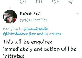 Panchayatiraj secy orders probe