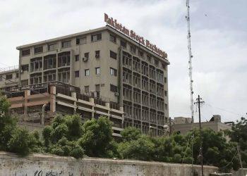 Psx Building