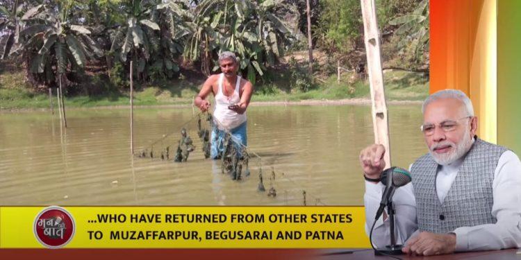 Pearl farmer trained at ICAR-CIFA Bhubaneswar gets PM's appreciation in 'Mann Ki Batt'