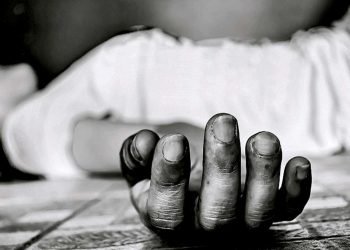 Woman commits suicide at quarantine centre in Assam