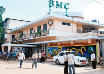 Two BMC engineers test positive for COVID-19